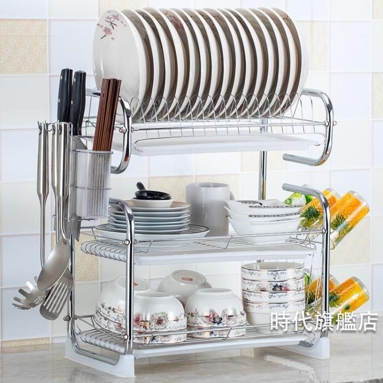 廚房置物架三層大容量瀝水架碗架碗筷收納盒刀架晾放碗碟盤架