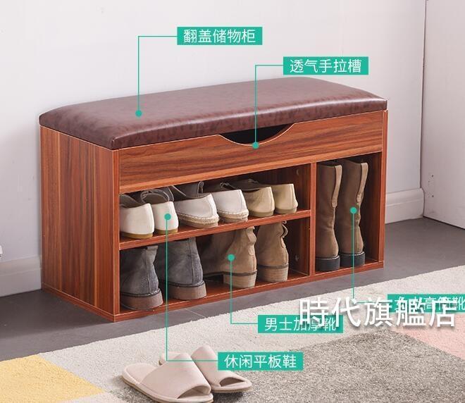 換鞋凳進門口換鞋凳式鞋柜儲物凳多功能鞋架沙發凳收納凳簡約現代穿鞋凳