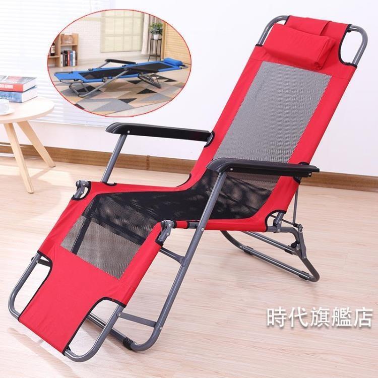 折疊床夏天季辦公室多功能簡易折疊躺椅家用成人午睡午休懶人沙灘靠椅子
