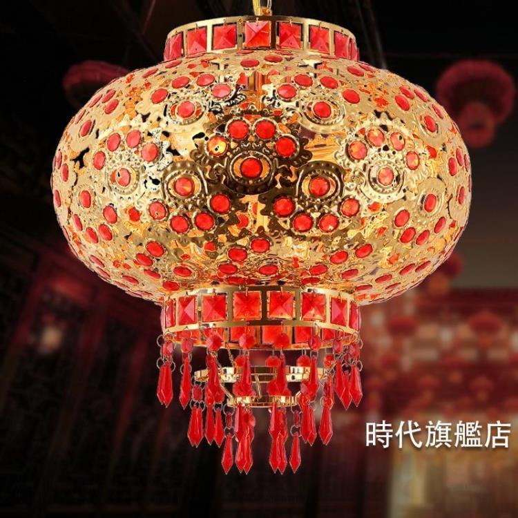 陽臺中式大紅吊燈喬遷婚慶喜慶走馬led燈新年戶外水晶旋轉燈籠燈