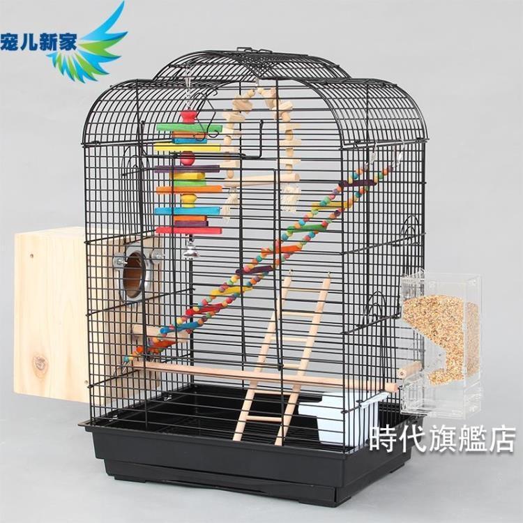 互動性大鸚鵡鳥籠金屬大號繁殖籠小太陽金太陽和尚八哥籠
