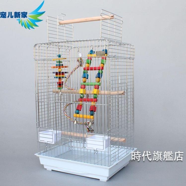 電鍍鉻大型鸚鵡鳥籠子灰鸚鵡金屬帶鸚鵡站架大號加粗型