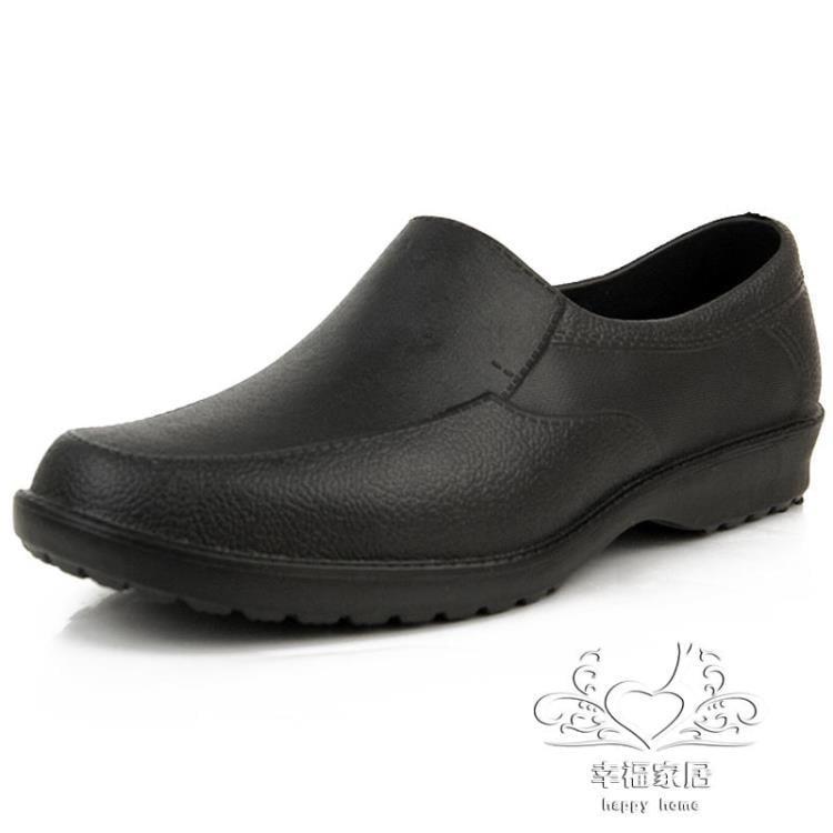 春秋男士廚師雨鞋低幫防水鞋皮鞋設計套鞋短筒膠鞋廚房工作水鞋夏