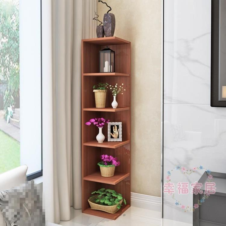 角落櫃簡約現代臥室轉角落地書架角落架客廳置物架花架墻角置物架墻角櫃