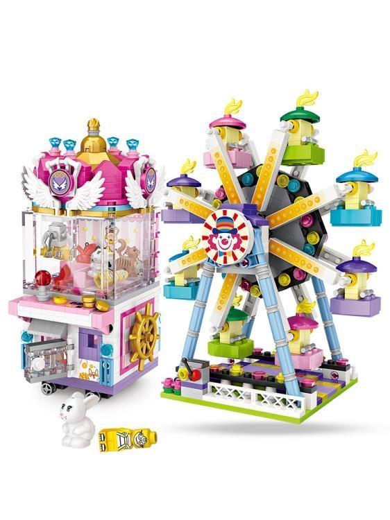 游樂場小顆粒積木兒童玩具男女孩街景摩天輪娃娃機6歲