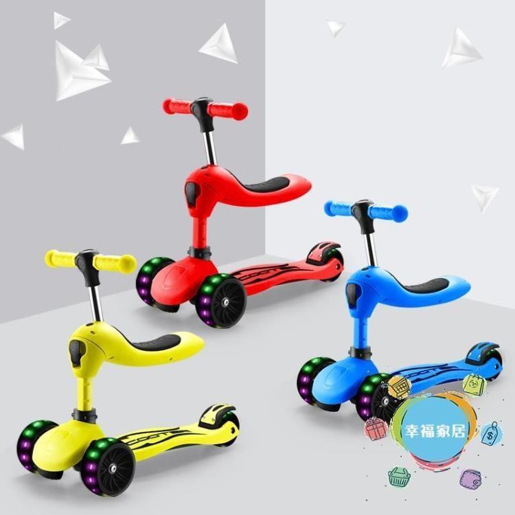 兒童平衡車滑步1-2-3-6歲小孩三合一溜溜扭扭滑行滑板寶寶學步車生日禮物