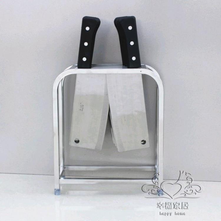 不銹鋼刀架多功能廚房家用放菜刀架刀座收納用品用具置物架子定做