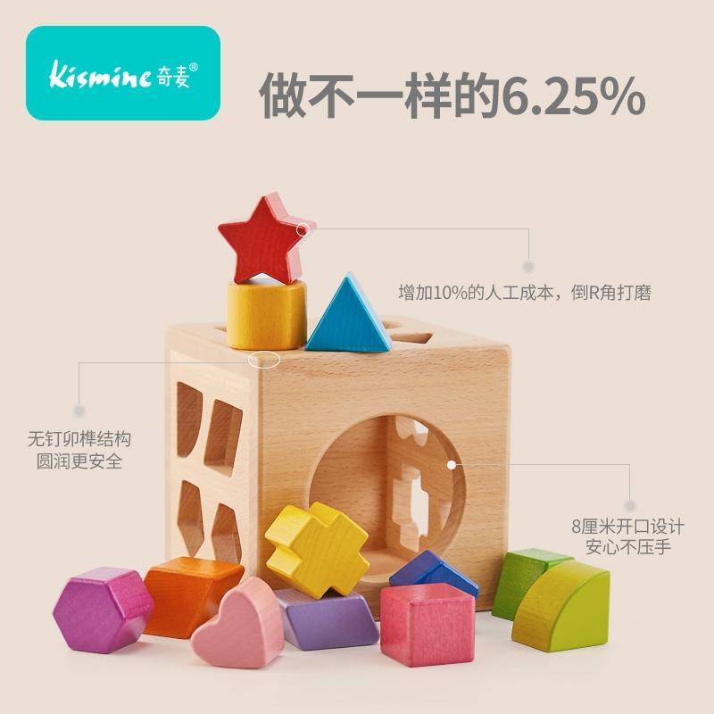 兒童積木益智玩具形狀配對嬰幼兒寶寶早教啟蒙女孩1-2歲男孩