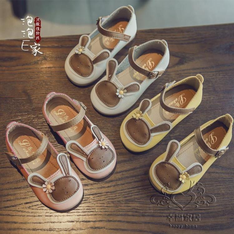 女童鞋休閒鞋 兒童新品單鞋女童皮鞋可愛兒童鞋子軟底寶寶鞋卡通小兔公主鞋