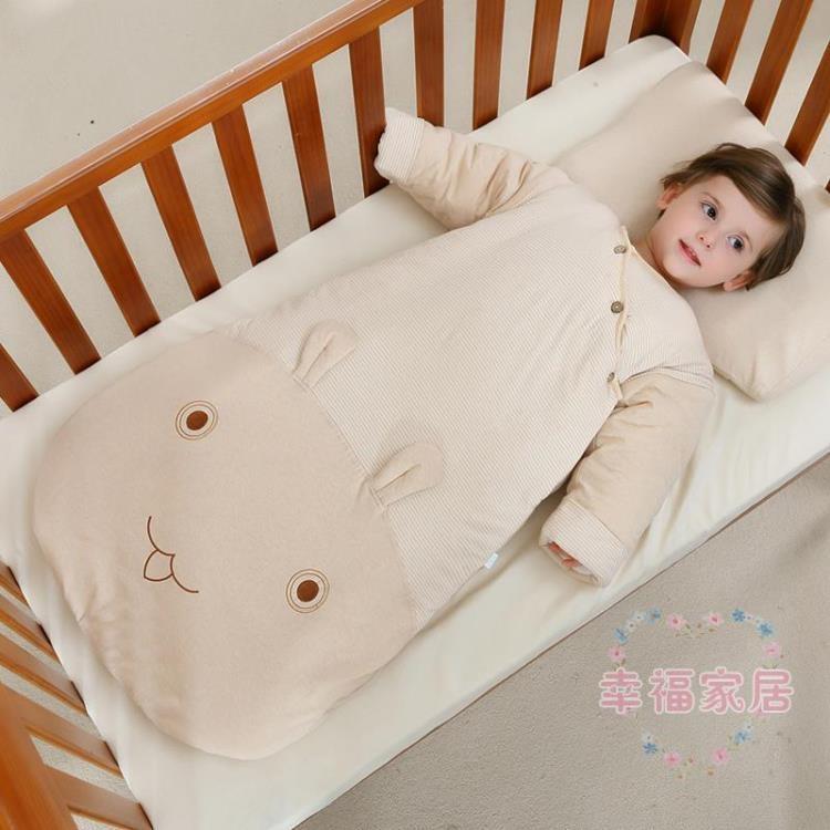 嬰兒睡袋秋冬季加厚款寶寶嬰幼兒童彩棉防踢被子新生兒