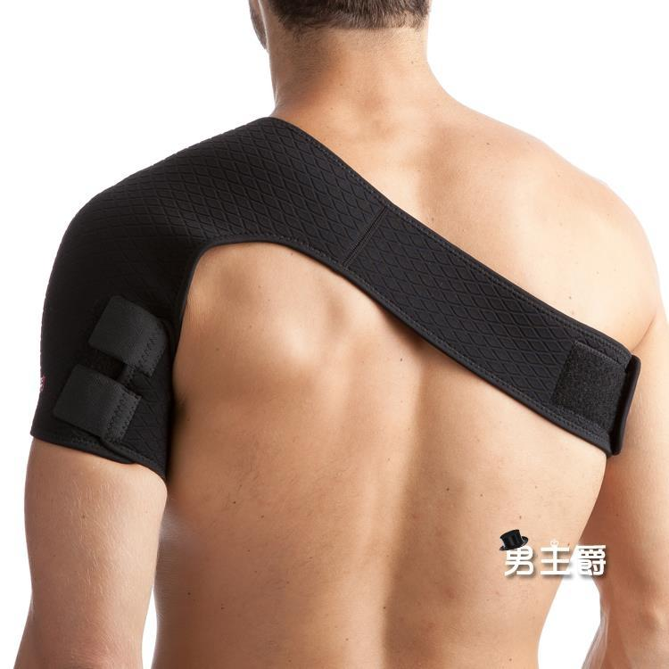運動護肩膀單肩雙可調節護單肩套肩膀排球羽毛球護肩帶男女