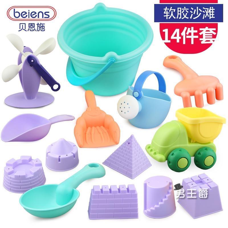 洗澡玩具兒童沙灘玩具套裝玩沙子挖沙漏決明子鏟子寶寶洗澡戲水玩具