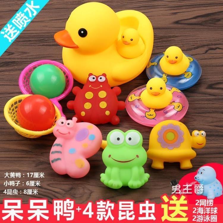 洗澡玩具洗澡玩具 捏捏叫小鴨子洗澡鴨子玩具寶寶洗澡玩具戲水玩具