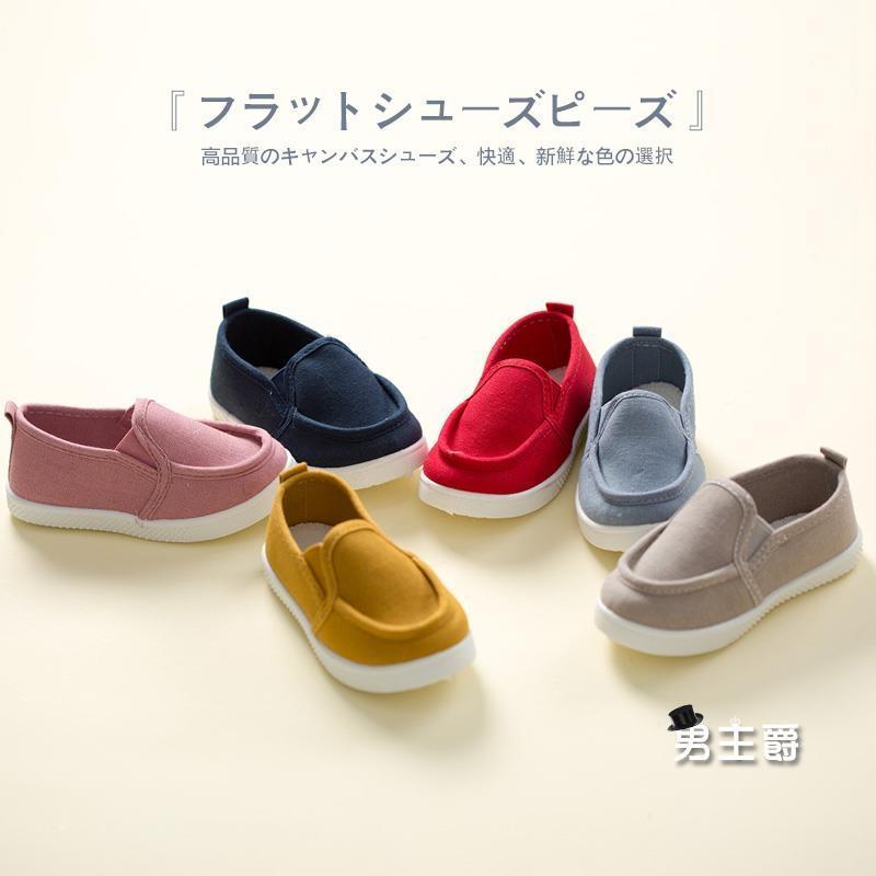 兒童帆布鞋男童套腳帆布鞋 秋裝新品童鞋 兒童板鞋寶寶鞋子豆豆鞋