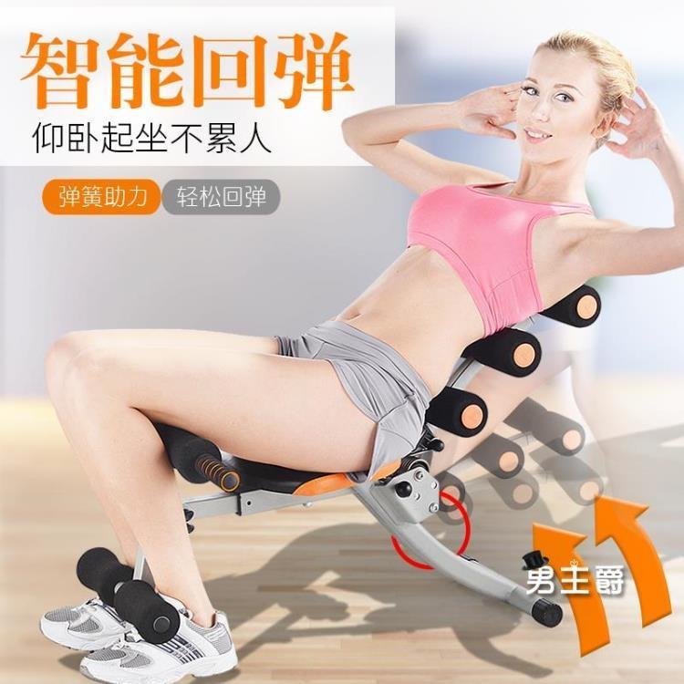 仰臥起坐多功能收腹機仰臥起坐健身器材家用女懶人運動機自動輔助訓練套裝