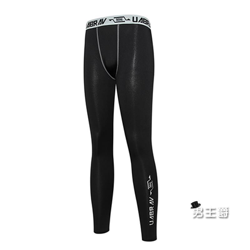 運動長版運動健身緊身長褲夏男士高彈力籃球打底褲透氣速幹跑步訓練壓縮褲