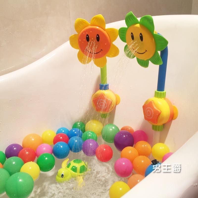 洗澡玩具寶寶洗澡玩具電動向日葵花灑男女孩兒童沐浴戲水玩具