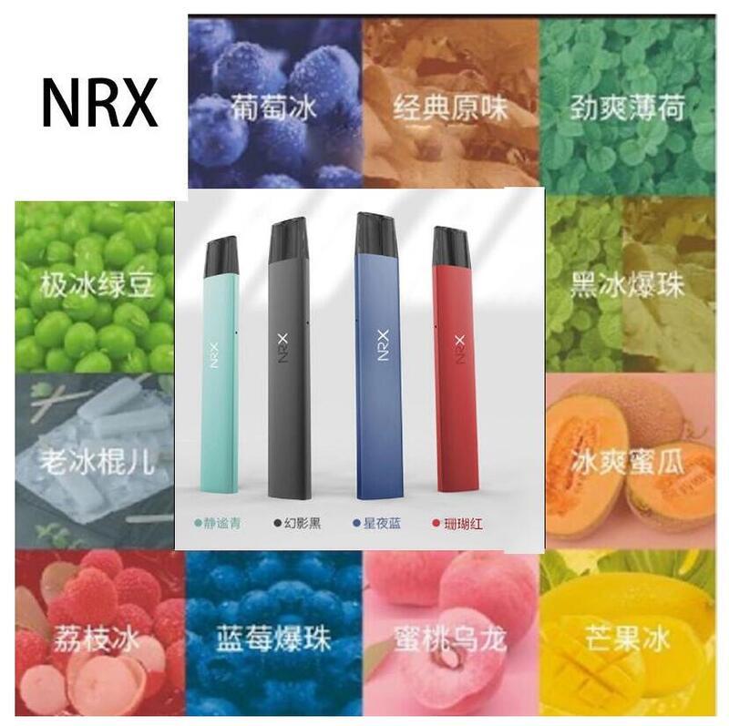 尼威三代現貨 NRX AIR 3.0 NRX 三代煙彈 NRX3 尼威 三代煙彈 一盒4入原廠菸彈