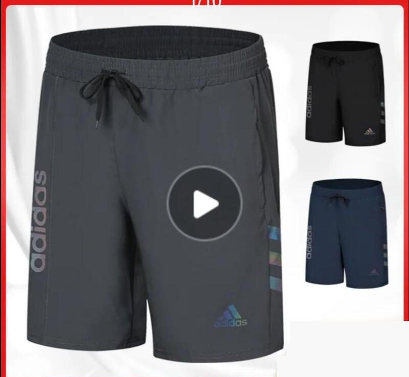 愛迪達短褲 Nike運動短褲 adidas五分褲  休閒褲籃球褲沙灘褲運動健身褲子 寬鬆透氣吸濕排汗速乾涼感褲 男短褲女
