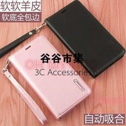 【谷谷市集】HM正版小羊皮 三星Galaxy A51 A71 A31 Note10lite 防摔 全包皮套 皮質 手機殼
