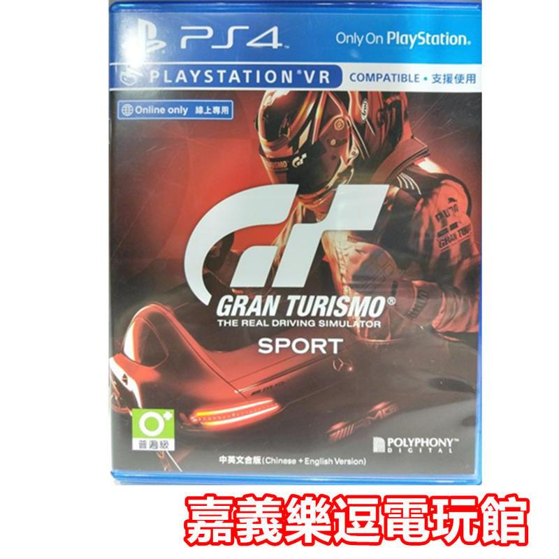 跑車 浪漫 旅 4 繁體 中文 版
