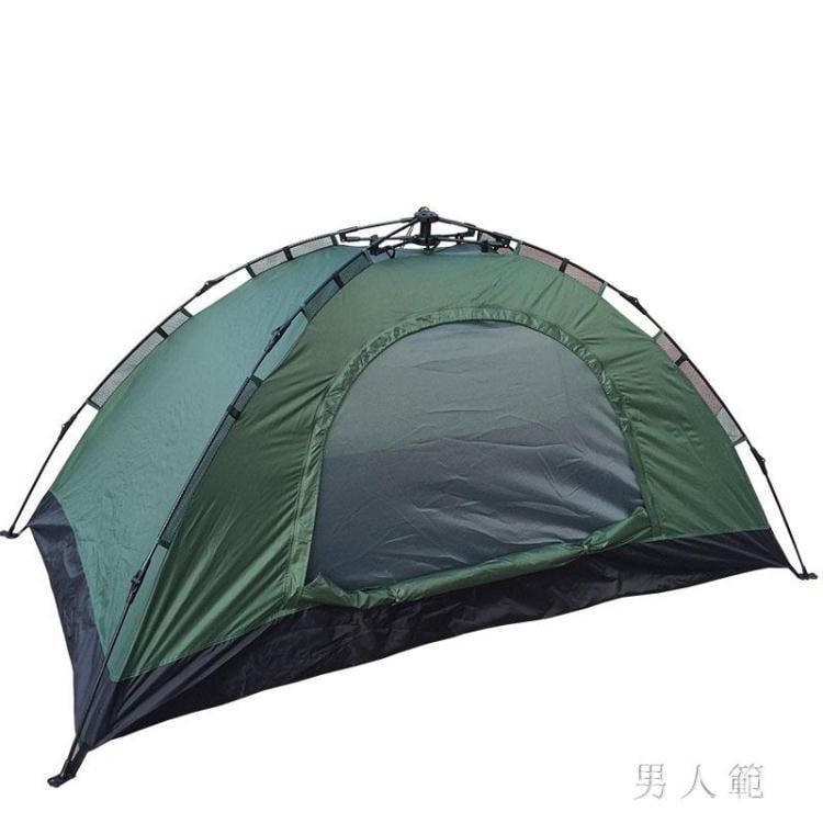 免運單人帳篷戶外野外野營自動速開便攜防暴雨釣魚登山室內 zm4667TW   星隕閣