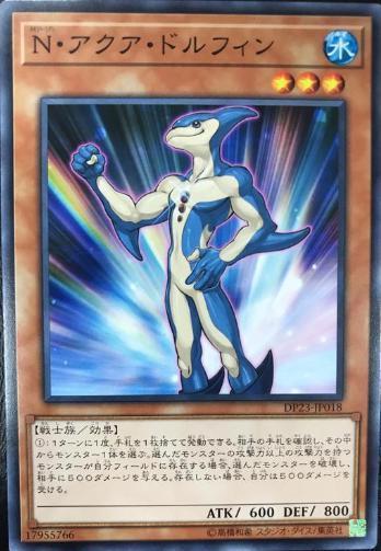 免運費    DP23-JP018   N水色海豚 (普卡)
