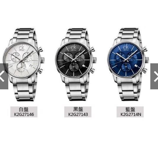 CK手錶男錶 休閒男錶 三眼計時夜光日曆石英男士腕錶 CK手錶 商務佩戴錶 男女手錶