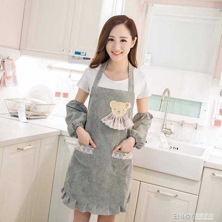帶袖圍裙韓版時尚可愛廚房家用圍裙長袖防水防油工作圍腰女士成人—八佰伴居家館