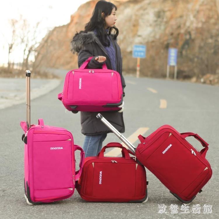 拉桿包 旅行包女手提包男大容量行李包防水折疊登機包潮新韓版旅游包 KB8663—八佰伴居家館