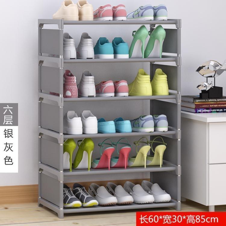 鞋架 家用簡易鞋架門口多層組裝收納鞋架現代簡約防塵鞋櫃經濟型省空間  @可開發票