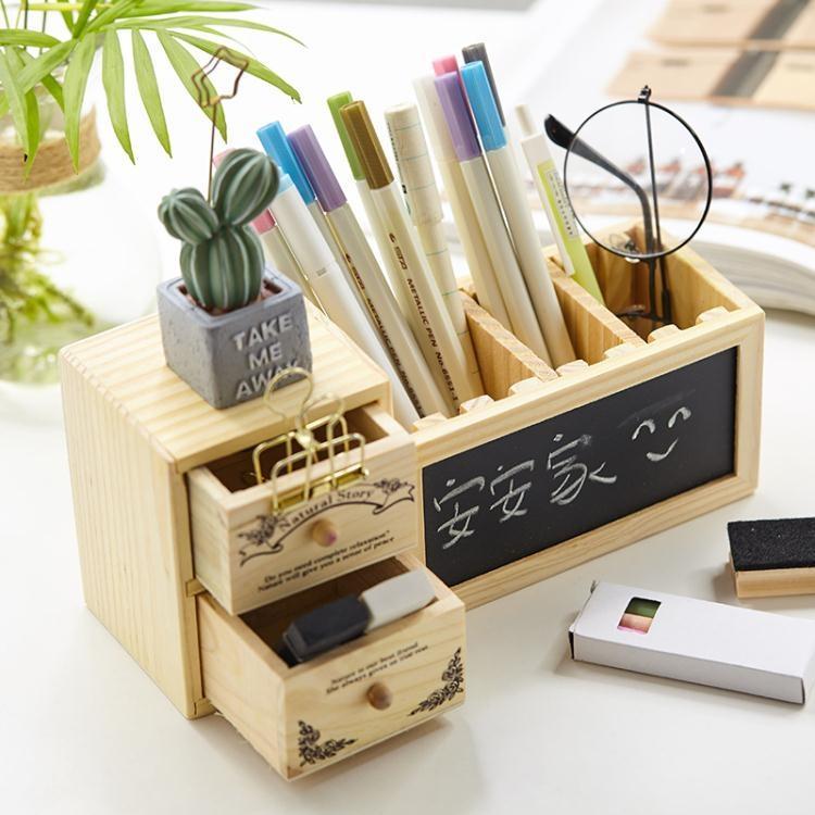 創意時尚木質小清新筆筒鉛筆盒辦公小黑板多功能學生收納盒  免運 可開發票 【易購生活館】