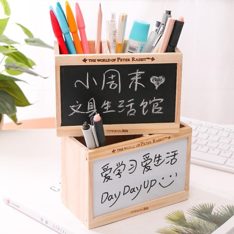 時尚創意原木小清新筆筒帶小黑板雙格多功能學生收納盒白板筆筒  免運 可開發票 【易購生活館】