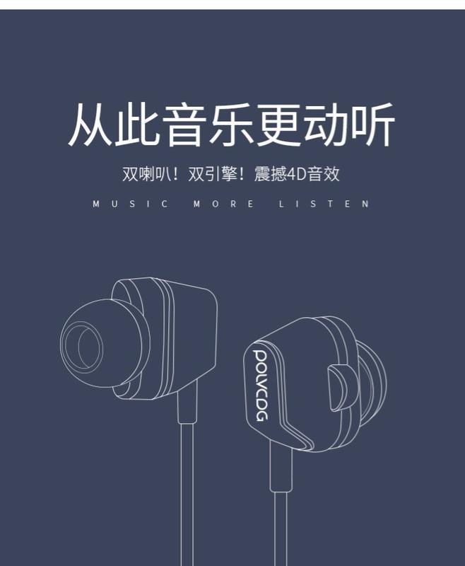 雙動圈耳機入耳式手機通用HiFi索尼K歌重低音四核  免運 可開發票 【易購生活館】