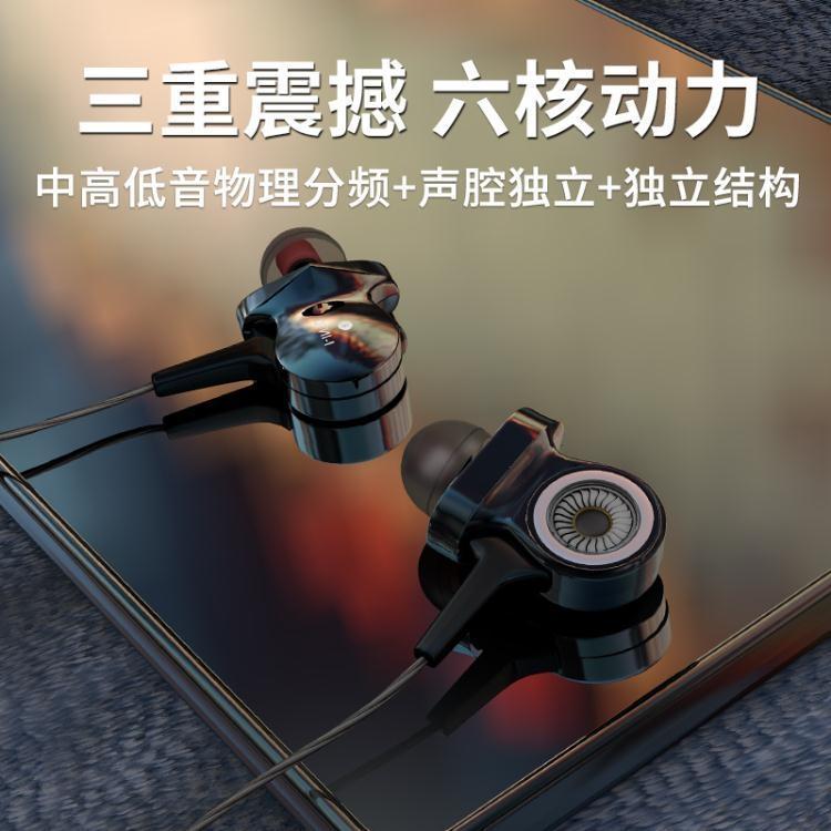 耳機入耳式重低音炮四核K歌動鐵DIY魔音HIFI手機通用  免運 可開發票 【易購生活館】