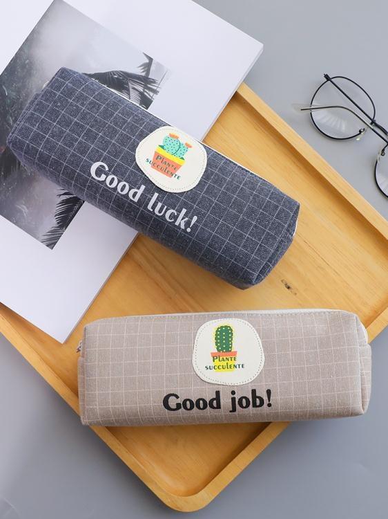 多肉時光文具盒女筆袋韓國簡約女生小清文具袋可愛鉛筆袋  免運 可開發票 【易購生活館】