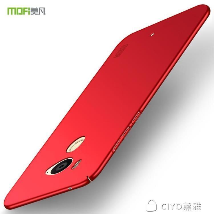免運 可開發票 HTC U11手機殼防摔套防滑防指紋U11 Plus全包邊輕薄磨砂硬殼 「新百匯」xb