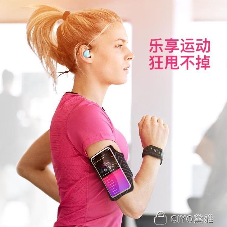 免運 可開發票 手機臂包男女觸屏戶外運動健身蘋果8X華為通用手臂包 「新百匯」xb
