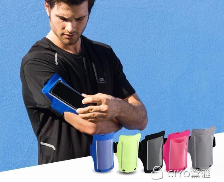 免運 可開發票 手機臂包臂帶大號觸摸屏運動臂帶 「新百匯」xb