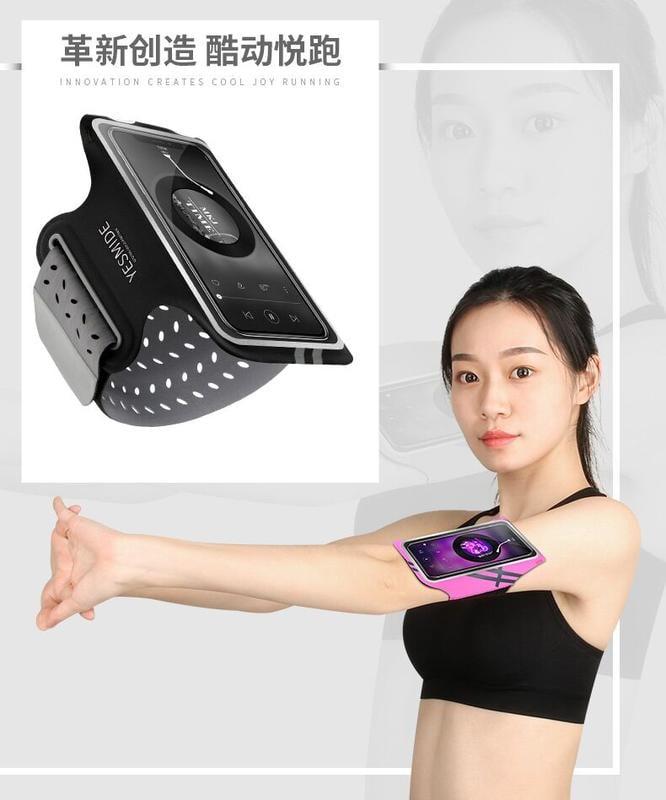 免運 可開發票 跑步手機臂包男女運動健身手機臂套可觸屏臂袋蘋果8X華為通用 「新百匯」xb