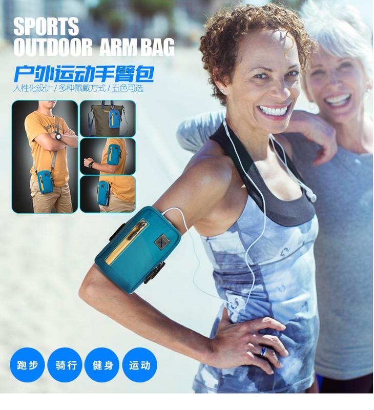 免運 可開發票 跑步運動臂包 華為蘋果臂帶男女健身臂套臂袋手腕包 「新百匯」xb