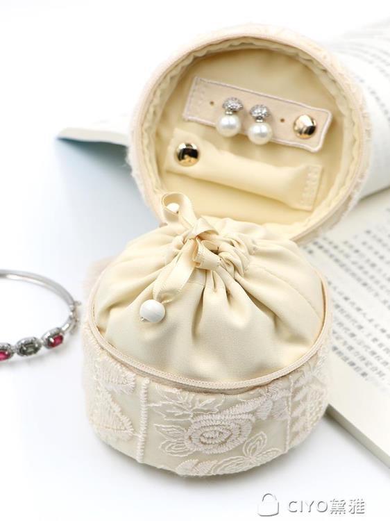 免運 可開發票 鉑貴日繫蕾絲旅行便攜首飾收納盒小號迷你飾品盒子耳釘戒指首飾包YYP 「新百匯」xb