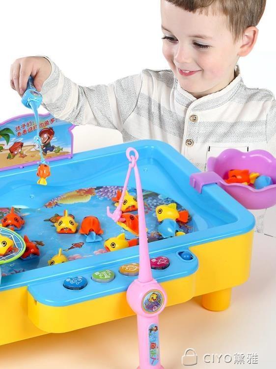 免運 可開發票 兒童釣魚玩具池套裝磁性2歲寶寶小貓釣魚玩具1-3歲益智男女孩YYP 「新百匯」xb