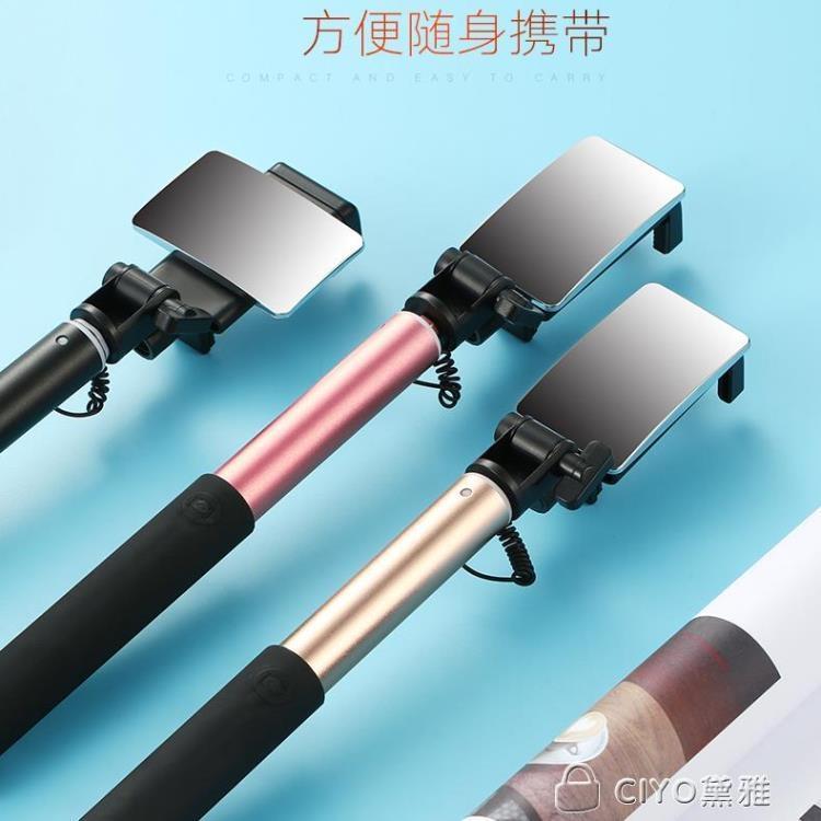 免運 可開發票 小米紅米5plus自拍桿拍照神器干架通用型手機照相竿便攜折疊 「新百匯」xb