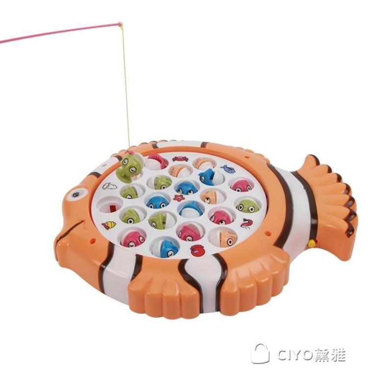 免運 可開發票 寶寶益智兒童磁性電動釣魚玩具池套裝0-1-2-3-4-5周6歲小孩男女孩YYP 「新百匯」xb