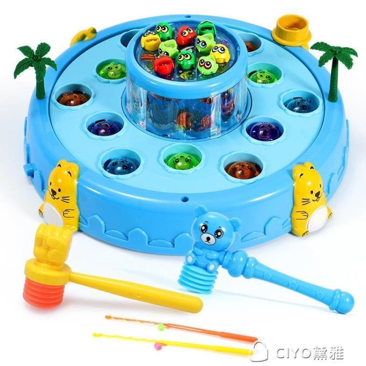 免運 可開發票 1-2-3周歲一歲半小孩男孩女寶寶女孩益智兩6兒童釣魚玩具套裝磁性YYP 「新百匯」xb