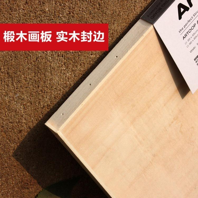 素描畫板4k椴木木制畫架板 4開寫生繪圖板 A2設計畫板寫生  免運 可開發票 【易購生活館】
