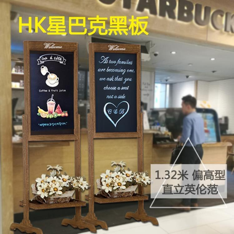 復古做舊立式展示小黑板 可升降支架式花架廣告架 咖啡廳門面招牌  免運 可開發票 【易購生活館】