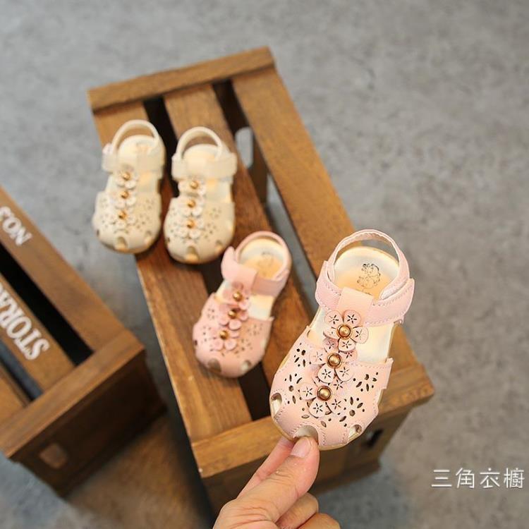 涼鞋夏季裝新款韓版女童涼鞋包頭花朵公主鞋寶寶鞋0-1歲牛筋軟底羅馬鞋  免運 可開發票 【易購生活館】