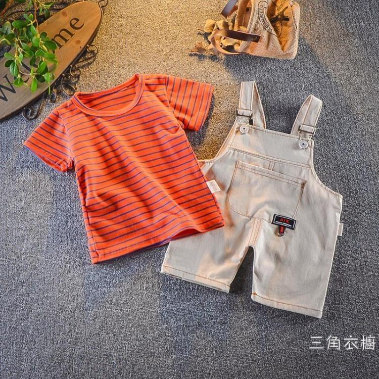 寶寶夏裝男0一1歲2嬰兒衣服3男童洋氣背帶褲4兒童帥氣套裝裝5潮  免運 可開發票 【易購生活館】